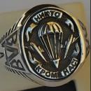 Перстень «ВДВ - Никто кроме нас» из серебра 925 пр.